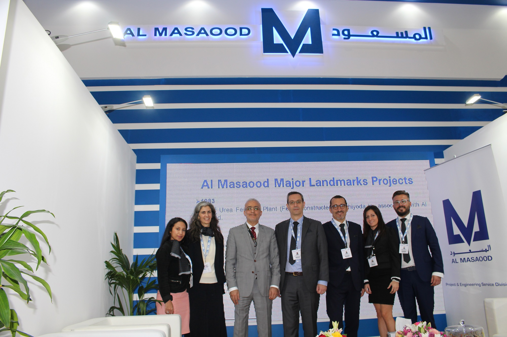 Al Masaood Projects & Engineering Services Division set to Share Global Energy Solutions at ADIPEC 2018