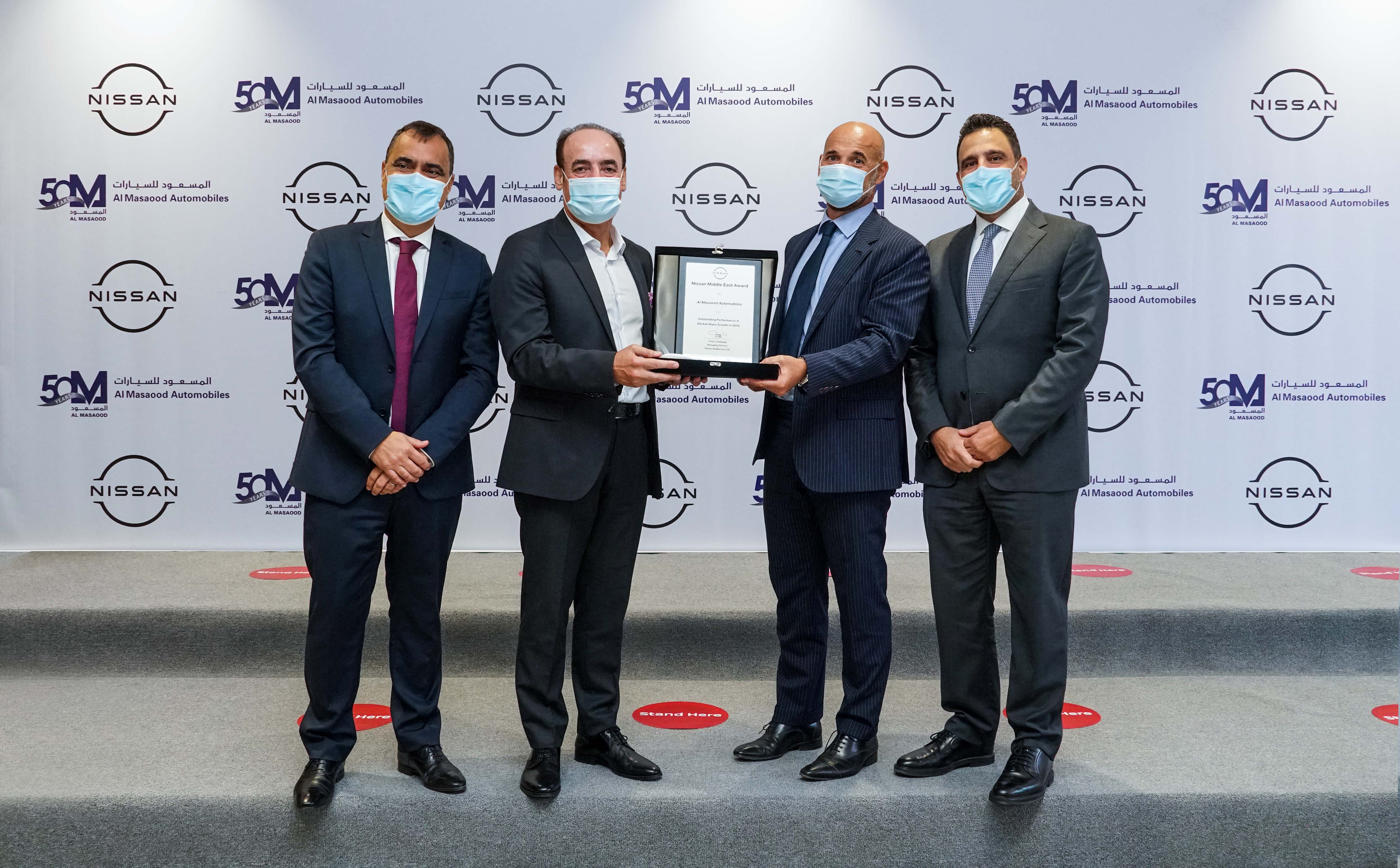 "Nissan Middle East Honors Al Masaood Automobiles with ""Outstanding Performance Award"" in Market Share Growth'"
